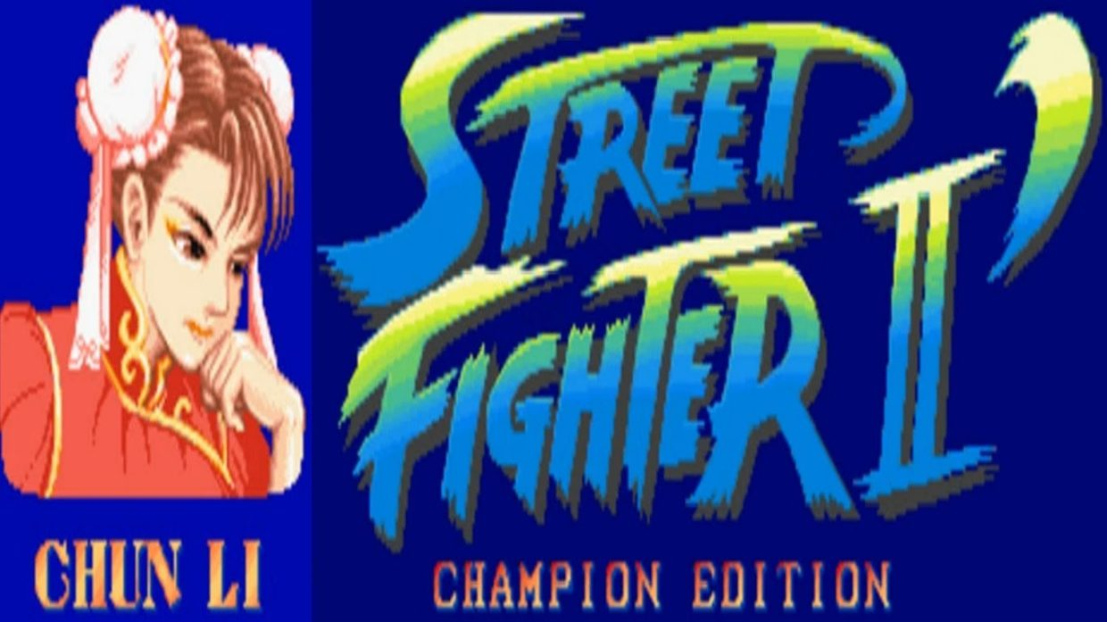 Street Fighter II - JUEGO RETRO