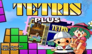 Imagen del juego Tetris Plus